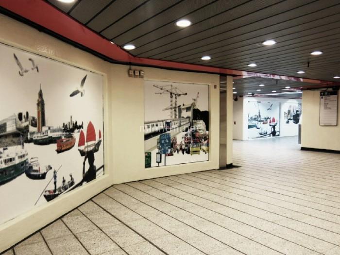 Triển lãm hình ảnh Hồng Kông trong một nhà ga tàu điện