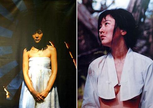 Hình ảnh nhạy cảm từng gây bão dư luận của Lee Seung Yeon